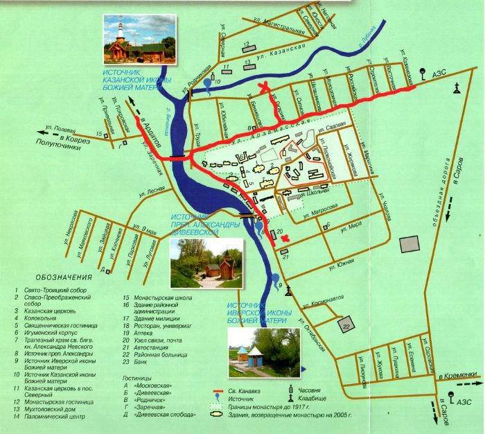Карта Дивеевской обители