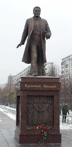 Памятники в ростовской области посвященные вов  посредников памятники ижевск цены армавире